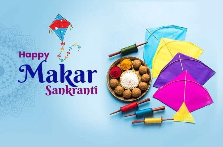 Happy Makar Sankranti images 2020