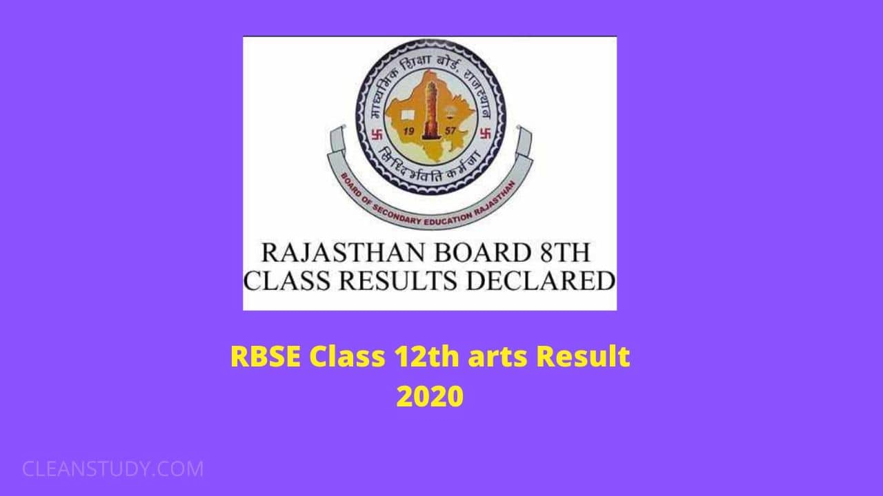 rbse 12th commerce result 2020