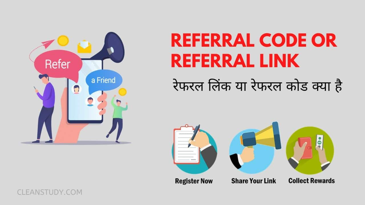 referral code or referral link